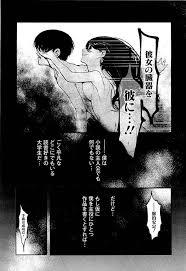 カネキ拷問 - ニコニコ動画
